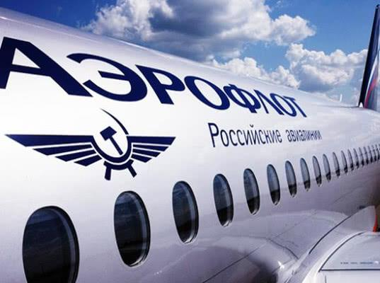 Экипажу Аэрофлота хватит виз США на ближайшие несколько месяцев