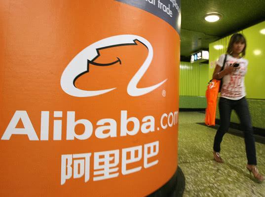 Строим бизнес с Alibaba