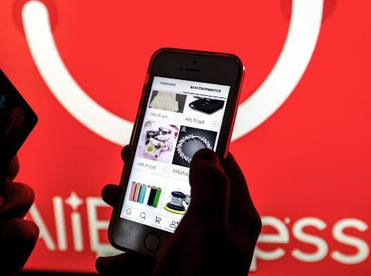 AliExpress запустит в России новую площадку с товарами до 600 руб. - Обзор прессы
