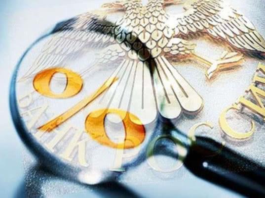 Банк России сохранил ключевую ставку в 7,75%