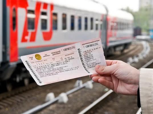 Брони болельщиков ЧМ-2018 в бесплатных поездах могут аннулировать - Логистика