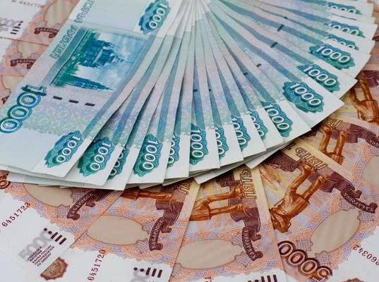 О перечислениях Оренбургской таможни в федеральный бюджет в апреле 2019 года - Новости таможни