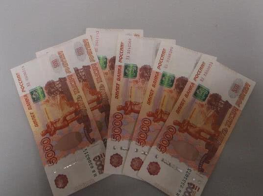 Попытка вывоза денежных средств в Таджикистан окончилась неудачно