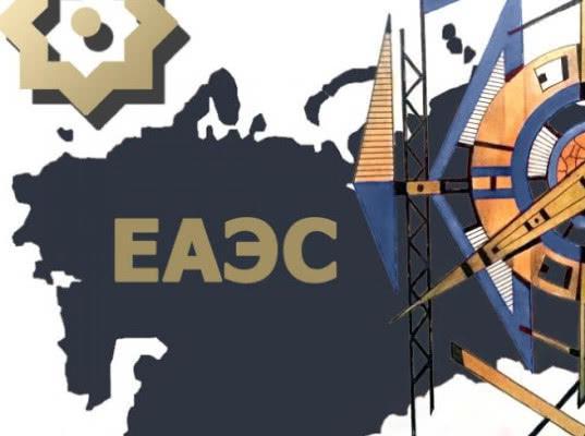 Евразийская экономическая интеграция должна углубляться и расширяться, чтобы отвечать на вызовы глобального мира - Новости таможни