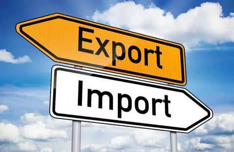 ФТС России: данные об экспорте-импорте Российской Федерации за одиннадцать месяцев 2018 года - Новости таможни