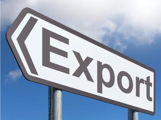 Экспортеры получат государственную поддержку