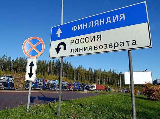 Россиянам, живущим в Финляндии, установили правила въезда в РФ на личном авто