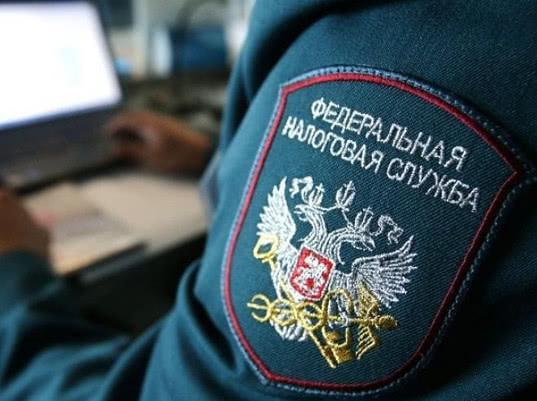 ФНС запросила у Минфина доступ ко всем трансакциям россиян - Экономика и общество