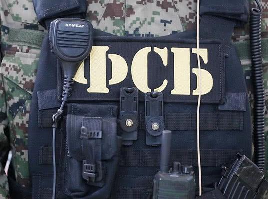 ФСБ пришла с обыском в визовый центр Испании в Москве