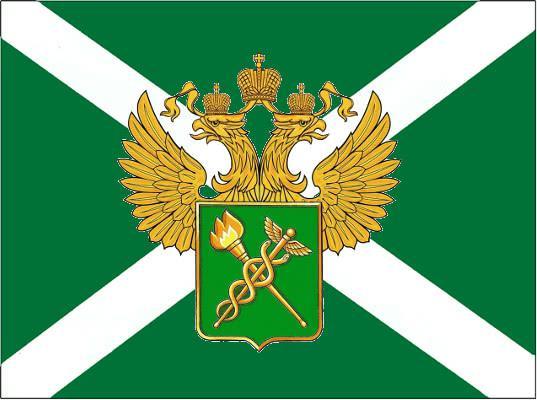 Знамя, флаг и эмблема Федеральной таможенной службы утверждены указом Президента России