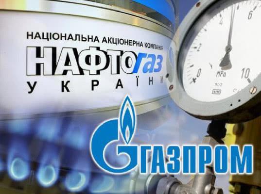 «Нафтогаз» сообщил об аресте активов «Газпрома» на 2,6 миллиарда долларов