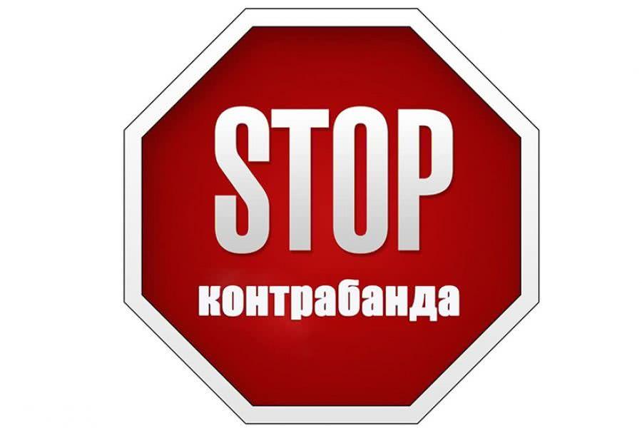 Через таможенные посты Бурятской таможни пытались незаконно перевезти более 90 кг бытовой химии, коммерческие партии товара  и боеприпасы
