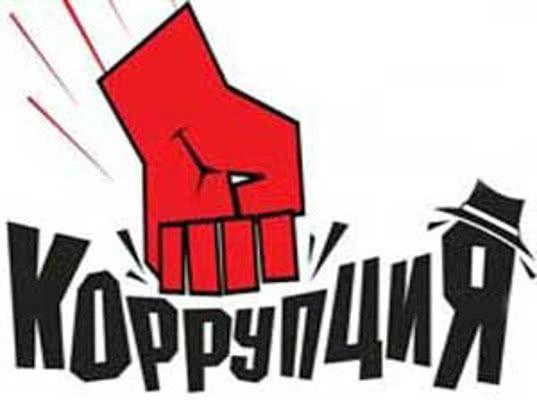За полгода почти 500 российских чиновников уволены за коррупционные нарушения - Экономика и общество