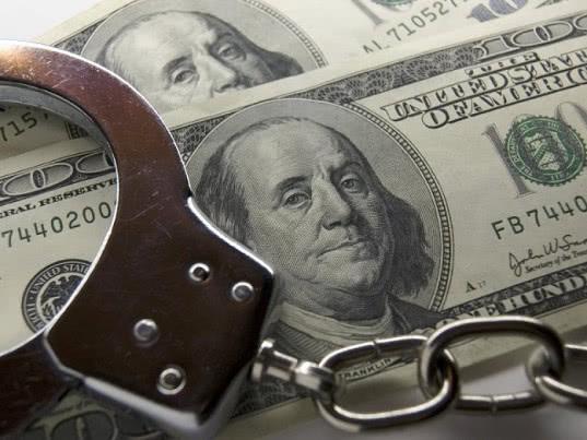 Возбуждено шесть уголовных дел по валютным махинациям ивановских организаций - Криминал