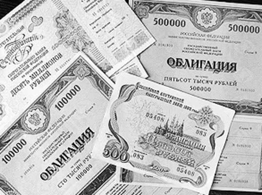 Иностранные инвесторы перестали покупать акции российских компаний перед выборами