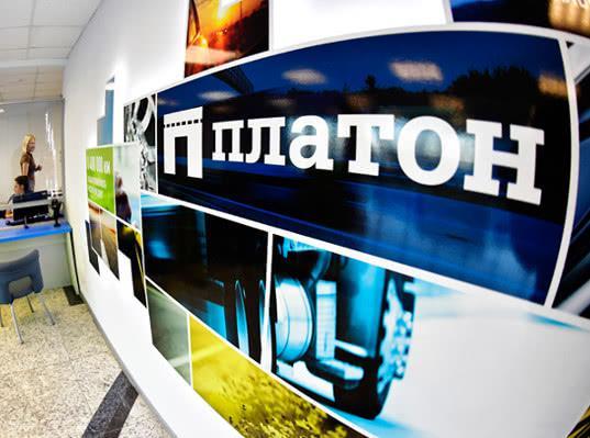Оператор «Платона» может получить 22 млрд рублей на мониторинг санкционных грузов - Логистика