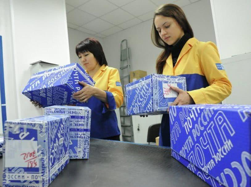 Порядок доставки международных отправлений Почтой России не изменится - Новости таможни
