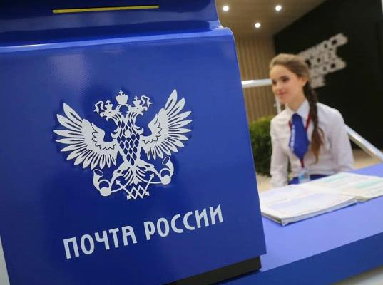 «Почта России» зарегистрировала «дочку» в Китае - Логистика