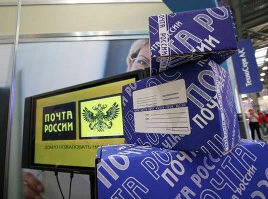 Екатеринбургская таможня рекомендует соблюдать правила пересылки товаров в МПО