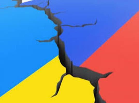 Украина обвинила Россию в несоблюдении соглашения ВТО