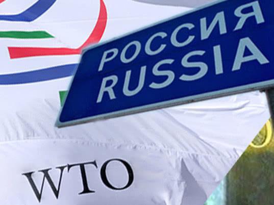 Россия готова сама начинать продовольственные споры в ВТО - Обзор прессы