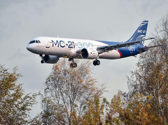 Самолет МС-21 может остаться без импортных композитов - Обзор прессы