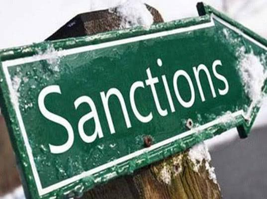 Миллиарды санкций