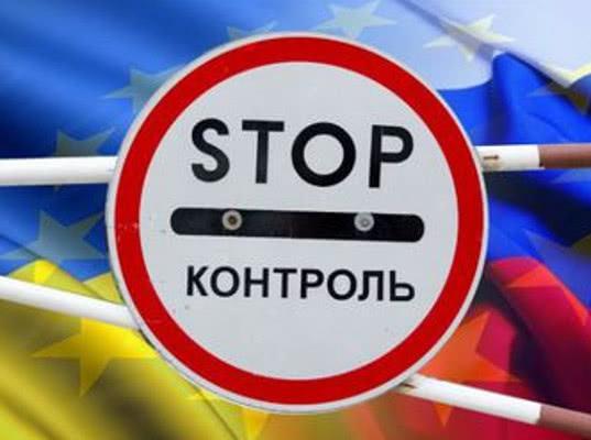 Киев нашел плюсы в выигрыше Россией у Украины спора в ВТО - Обзор прессы