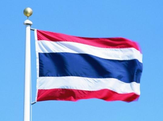 http://static.tks.ru/_pics/content/_tailand_flag.jpg