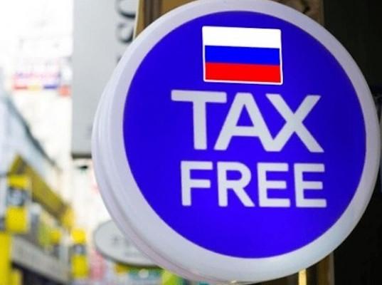 Кабмин продлил пилотный проект по tax free до конца 2019 года - Новости таможни