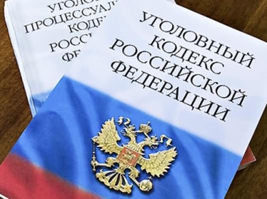 Главный государственный инспектор Калининградской таможни выпустил автотранспортное средство без таможенных процедур - Криминал