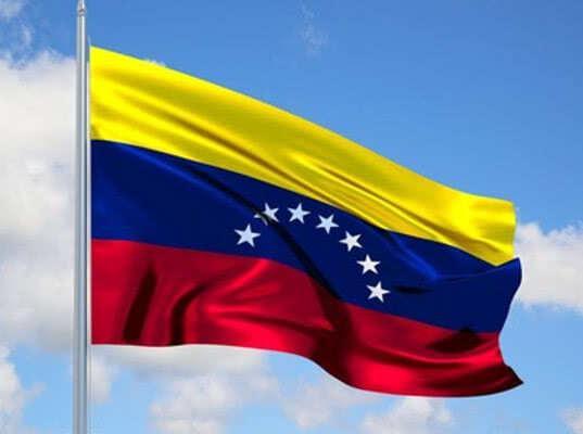 Венесуэла планирует переориентировать своих импортёров сельхозпродукции на работу с российскими поставщиками