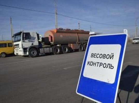 Волонтеры выявили сотни нарушений перевозчиками весовых норм на трассах юга России - Логистика