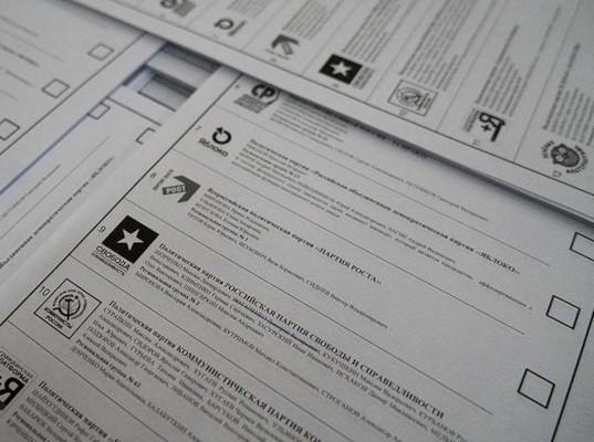 Результаты выборов президента России отменили на 14 участках