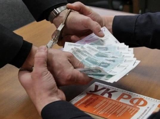 ФСБ задержала экс-сотрудника Северо-Западной оперативной таможни - Криминал