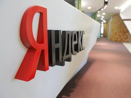 «Яндекс.Такси» запускает грузоперевозки - Логистика