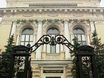 Центробанк опроверг информацию о краже хакерами 2 млрд руб. с корсчетов