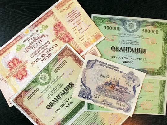 Cargopost - Иностранцы сбросили акции и гособлигации РФ почти на $6 млрд