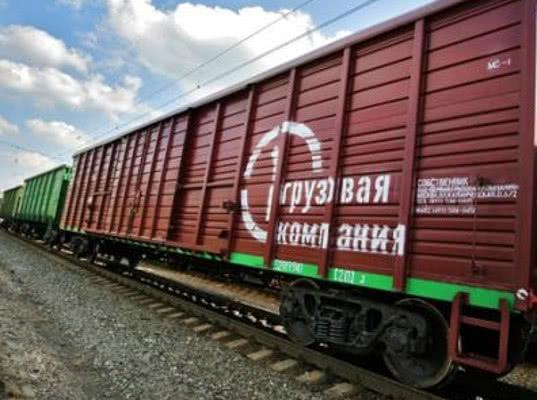 ПГК начала перевозить грузы из Китая - Логистика