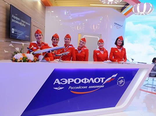 «Аэрофлот» лишил Митю Алешковского «платинового статуса» за его твит про авиакомпанию