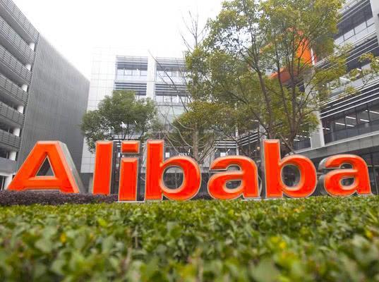 Глава Alibaba поблагодарил российскую таможню за активное участие в электронной коммерции - Новости таможни