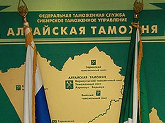 Итоги работы Алтайской таможни за первое полугодие 2018 года