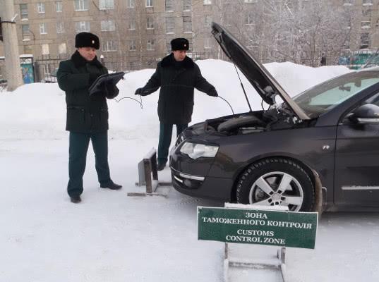 Ханты-Мансийские таможенники фиксируют снижение количества  нарушений сроков временного ввоза транспорта - Криминал