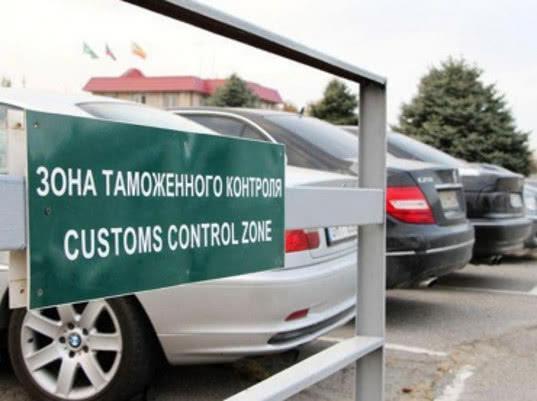 В России введены новые ставки таможенных сборов
