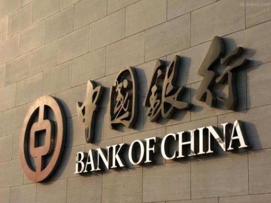 Китайские банки присоединились к санкциям против России - Экономика и общество