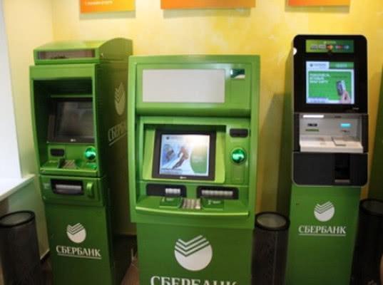 В банкоматах обнаружилось новое уязвимое место - Экономика и общество