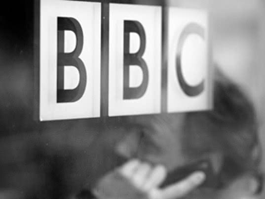 Роскомнадзор нашел на сайте «Би-би-си» материалы, транслирующие идеологию террористов - Экономика и общество