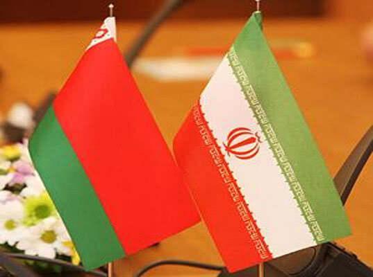 Беларусь может ожидать рост экспорта вдвое от временного соглашения с Ираном, ведущего к ЗСТ - Новости таможни