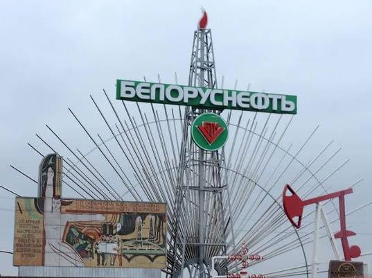 http://static.tks.ru/_pics/content/_belorusneft.jpg