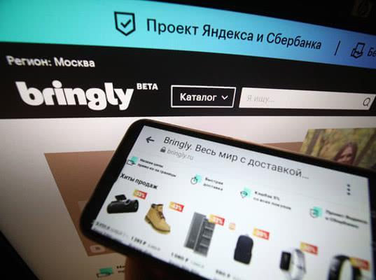 Маркетплейс «Яндекса» и Сбербанка приостановил продажи продуктов из-за границы